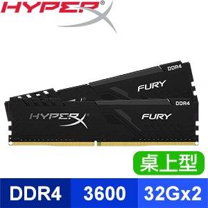 HyperX FURY DDR4 3600 32G*2 CL18 桌上型記憶體《黑》(HX436C18FB3K2/64) 2048*8