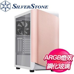 SilverStone 銀欣 SETA A1 玻璃透側機殼《玫瑰金/白》(ATX/CPU散熱175mm/顯卡350mm)