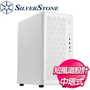 SilverStone 銀欣 FARA R1 機殼《白》(ATX/CPU散熱165mm/顯卡322mm)