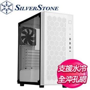 SilverStone 銀欣 FARA R1 玻璃透側機殼《白》(ATX/CPU散熱165mm/顯卡322mm)