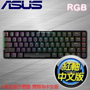 ASUS 華碩 M601 ROG FALCHION 紅軸 RGB 65% 無線機械式鍵盤《中文版》