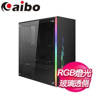 aibo 鈞嵐【X3 幻影 USB3.0】RGB 玻璃透側機殼《黑》(ATX/CPU散熱155mm/顯卡330mm)