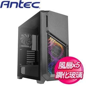 Antec 安鈦克【DP502 FLUX】ARGB玻璃透側機殼《黑》(ATX/顯卡長405mm/CPU高175mm)