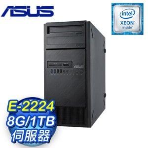 ASUS 華碩 TS100-E10-PI4 伺服器 (E-2224/8G/1TB) 90SF00E1-M01280