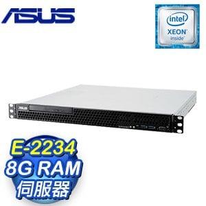 ASUS 華碩 RS100-E10-PI2 機架伺服器 (E-2234/8G) 90SF00G1-M00830