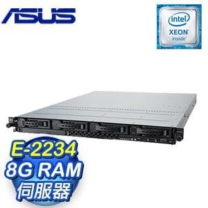 ASUS 華碩 RS300-E10-PS4 機架伺服器 (E-2234/8G) 90SF00D1-M01550