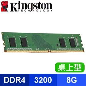 Kingston 金士頓 DDR4-3200 8G 桌上型記憶體(1024*16)  KVR32N22S6/8