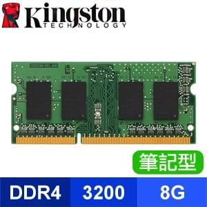Kingston 金士頓 DDR4-3200 8G 筆記型記憶體(1024*16) KVR32S22S6/8