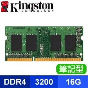 Kingston 金士頓 DDR4-3200 16G 筆記型記憶體(2048*8) KVR32S22S8/16