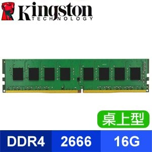 Kingston 金士頓 DDR4-2666 16G 桌上型記憶體(2048*8) KVR26N19S8/16