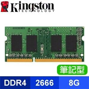 Kingston 金士頓 DDR4-2666 8G 筆記型記憶體(1024*16) KVR26S19S6/8