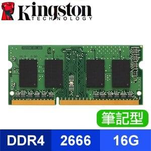 Kingston 金士頓 DDR4-2666 16G 筆記型記憶體(2048*8) KVR26S19S8/16