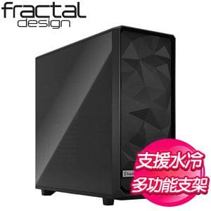 Fractal Design【Meshify 2 XL TG Dark Tint】E-ATX 深玻璃透側機殼《黑》FD-C-MES2X-01