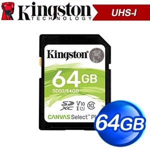 Kingston 金士頓 Canvas Select Plus 64GB SDXC UHS-I 記憶卡(R100MB) SDS2/64GB