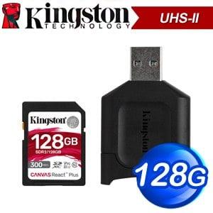 Kingston 金士頓 Canvas React Plus Kit 128G SDXC UHS-II 記憶卡(R300M/W260M) MLPR2/128GB
