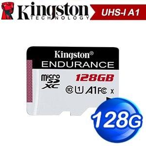 Kingston 金士頓 High Endurance 128GB MicroSDXC A1 記憶卡(R90MB/W30MB) SDCE/128GB