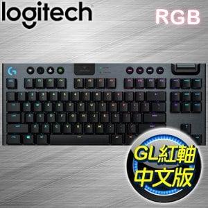 Logitech 羅技 G913 TKL薄型GL紅軸 RGB 80% 無線機械鍵盤(920-009526)