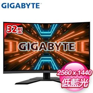 Gigabyte 技嘉 G32QC 32型 2K 165Hz HDR400 曲面電競螢幕