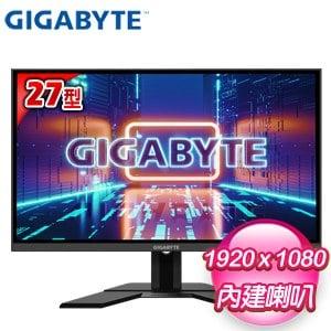 Gigabyte 技嘉 G27F 27型 144Hz 1ms IPS 電競螢幕