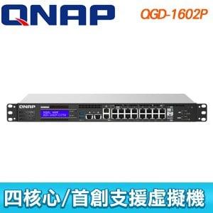 QNAP 威聯通 QGD-1602P-C3558-8G Guardian L2 網管型 PoE 交換器