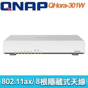 QNAP 威聯通 QHora-301W 新世代 Wi-Fi 6 雙 10GbE SD-WAN 路由器