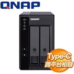 QNAP 威聯通 TR-002 NAS 磁碟陣列外接盒