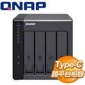 QNAP 威聯通 TR-004 NAS 磁碟陣列外接盒