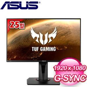 ASUS 華碩 TUF Gaming VG259QR 25型 165Hz 電競螢幕