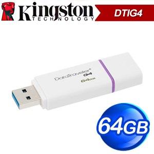 Kingston 金士頓 DataTraveler G4 64GB USB3.0 鑰匙環隨身碟(DTIG4/64GB)