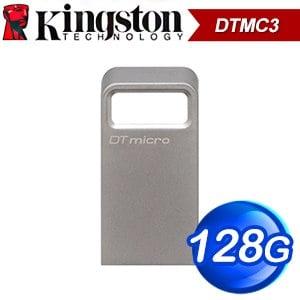Kingston 金士頓 128G DataTraveler Micro 3.1 USB3.1 隨身碟(DTMC3/128GB)