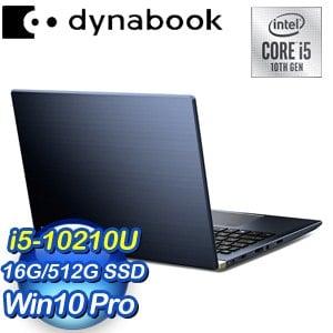 Dynabook Portege X30L-G 13吋輕薄筆電-瑪瑙藍 (i5-10210U/16GB/512GB/Win10 Pro)