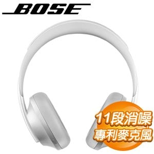 BOSE Noise Cancelling Headphones 700 UC 專業無線消噪耳機《銀》