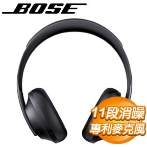 BOSE Noise Cancelling Headphones 700 UC 專業無線消噪耳機《黑》