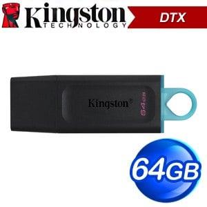 Kingston 金士頓 DataTraveler Exodia USB3.2 64GB 隨身碟(DTX/64GB)