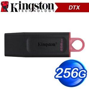 Kingston 金士頓 DataTraveler Exodia USB3.2 256GB 隨身碟(DTX/256GB)