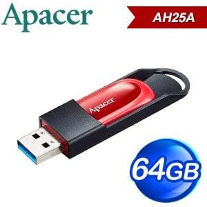 Apacer 宇瞻 AH25A 64GB 流線飛梭 USB 3.1 高速隨身碟《紅》