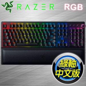 Razer 雷蛇 BlackWidow V3 Pro 綠軸 RGB機械式鍵盤《中文版》(RZ03-03531600-R3T1)