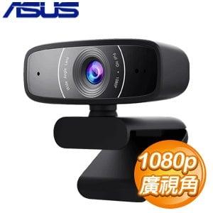 ASUS 華碩 WEBCAM C3 USB攝影機(90YH0340-B2UA00)