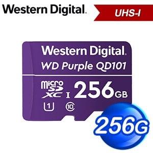 WD 威騰 紫標 MicroSDXC QD101 256GB 高耐寫監控記憶卡(WDD256G1P0C)