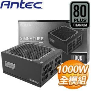 Antec 安鈦克 Signature 1000 1000W 鈦金牌 全模組 電源供應器(10年保)