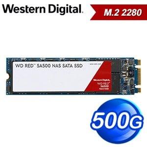 WD 威騰 紅標 SA500 500GB SSD M.2 2280 NAS固態硬碟(讀:560M/寫:530M) WDS500G1R0B