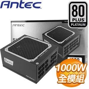 Antec 安鈦克 Signature 1000 1000W 白金牌 全模組 電源供應器(10年保)