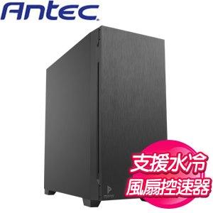 Antec 安鈦克【P10 FLUX】ATX靜音機殼《黑》