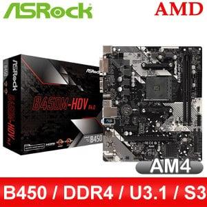 ASRock 華擎 B450M-HDV R4.0 AM4主機板(M-ATX/3+1年保)