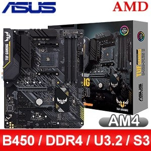 ASUS 華碩 TUF GAMING B450-PLUS II AM4主機板 (ATX/3+2年保)