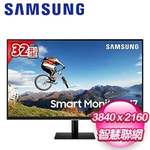 Samsung 三星 S32AM700UC 32型 4K M7智慧聯網螢幕