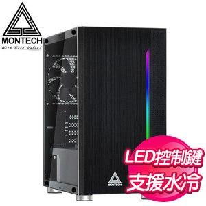 MONTECH 君主 飛行者 透側機殼《黑》(M-ATX/顯卡長320mm/CPU高160mm)