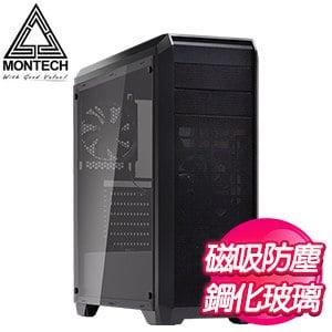 MONTECH 君主 守護神 玻璃透側機殼《黑》(ATX/顯卡長350mm/CPU高160mm)