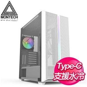 MONTECH 君主 SKY ONE TYPE-C玻璃透側機殼《白》(E-ATX/顯卡長400mm/CPU高165mm)
