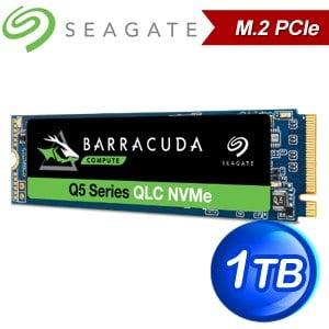 Seagate 希捷 新梭魚 BarraCuda Q5 1TB M.2 PCIe SSD(讀:2400M/寫:1700M) ZP1000CV3A001